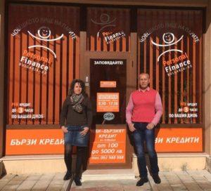 Митко Митев и Камелия Василева